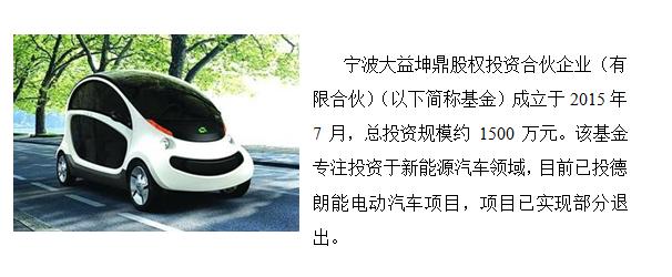 7大益坤鼎.png